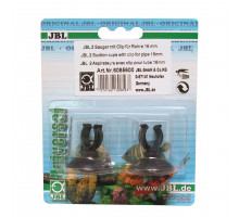 Присоска JBL ClipSauger 16 мм
