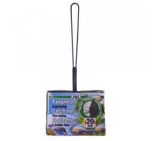 Сачок из мелкой сетки JBL Fish Net fine (20 см.)