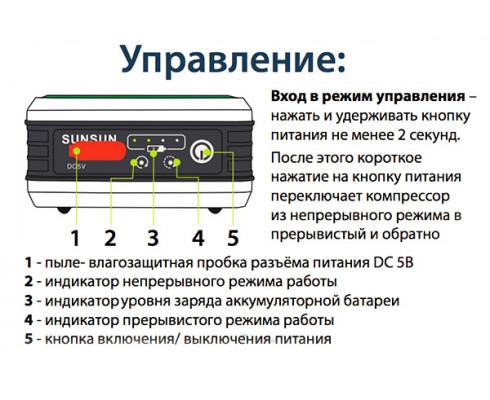Компрессор с аккумулятором Sunsun JT-202S