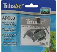 Tetra, ремкомплект для компрессора APS-50