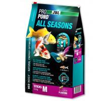 Корм для прудовой рыбы JBL ProPond All Seasons M 32 л, 5,8 кг