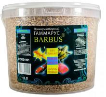 Корм для рыб BARBUS FOOD 001 Гаммарус отборный, 11л