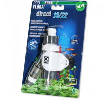 Реактор CO2 JBL ProFlora Direct 16/22