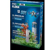 Установка для подачи СО2 JBL ProFlora u501