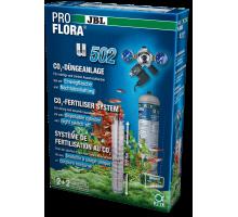 Установка для подачи СО2 JBL ProFlora u502