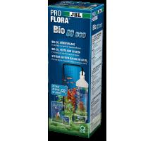 Установка для подачи СО2 JBL ProFlora Bio80 eco